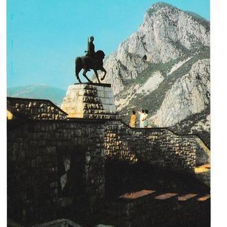Открытка Памятник Посланник Свободы, Вестител На Свободата, горы, Болгария, подписана