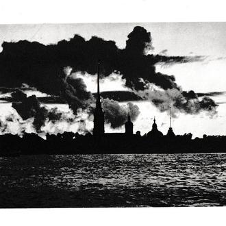 Открытка Ленинград, Петропавловская крепость со стороны Невы