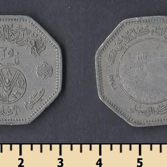 Ирак 250 филс 1981