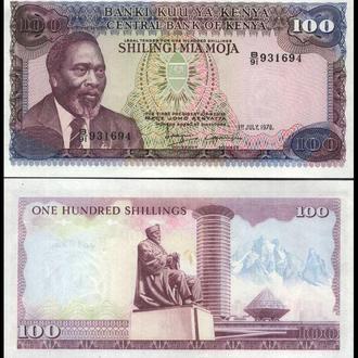 КЕНИЯ 100 шиллингов 1978г. UNC