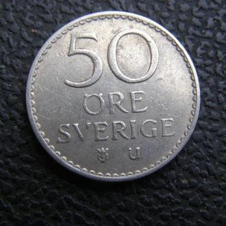 50 эре Швеция 1967
