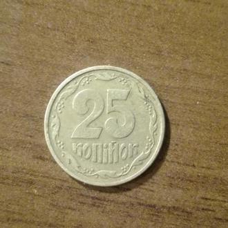 25 копеек 1994.