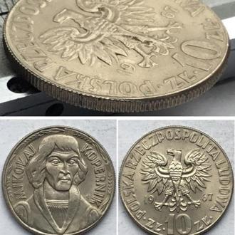 Польша 10 злотых, 1967г. Николай Коперник / Диаметр 28 мм