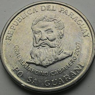 Парагвай 500 гуарани 2007 год