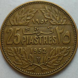 Ливан 25 пиастров 1952 флора KM#16.1