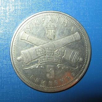 5 гривен 2004 г. Украина.