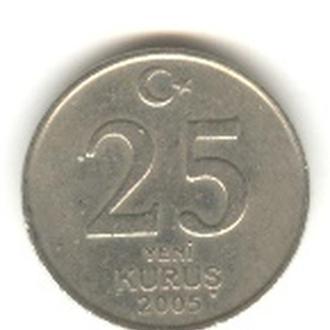 25 куруш 2005
