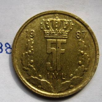 ЛЮКСЕМБУРГ, 5 франков 1987 года.