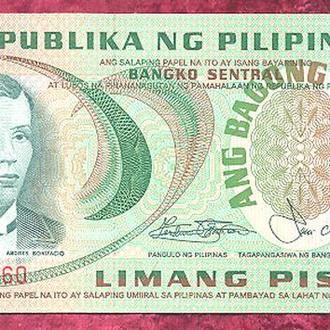Боны Азия Филиппины 5 песо 1978 г.