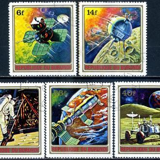 Бурунди. Космос (серия без 1 м.) 1972 г.