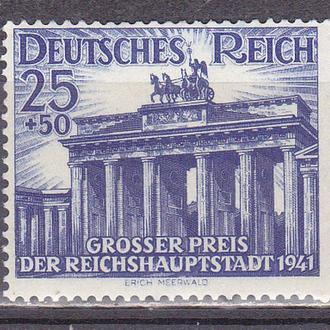 Рейх 1941 MH