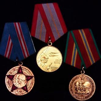 Медали 50, 60, 70 лет Вооруженных Сил СССР.