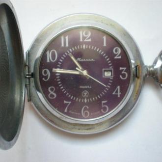 карманные часы Молния 17053