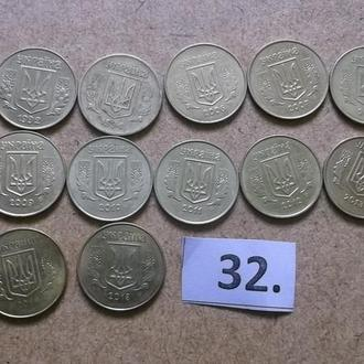 25 коп погодовка   (№32)