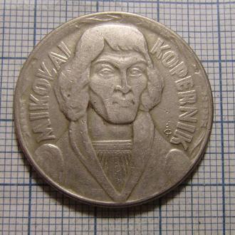 Польша, 10 злотых 1959 (Коперник) (2)