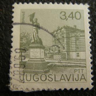 Югославия 1970