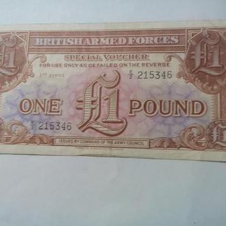 Банкнота Британской армии.