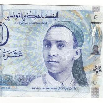 Тунис 10 динаров 2013. 9726092 цена снижена