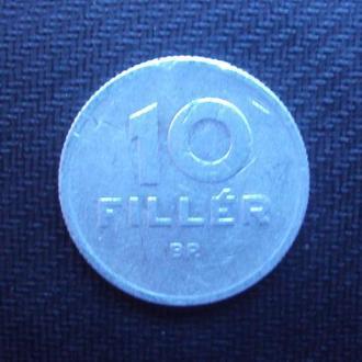 Венгрия 10 филлеров 1961г.