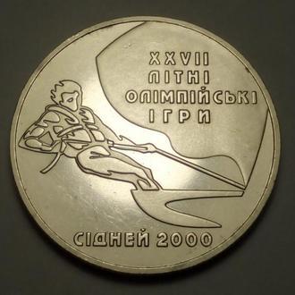 Парусный спорт (Сидней-2000) / Вітрильний спорт (Сідней-2000) 2000