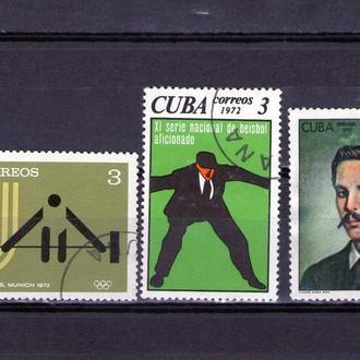 MA 1972 г. Куба. Разное