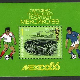 Болгария - футбол 1986 - Michel Nr. 3473-78, Bl. 166 **