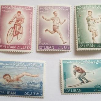 Ливан 1963 г  Спорт