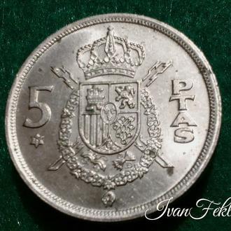 Испания 5 песет 1975 (1)