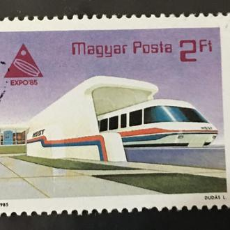 1985. Венгрия. Поезд