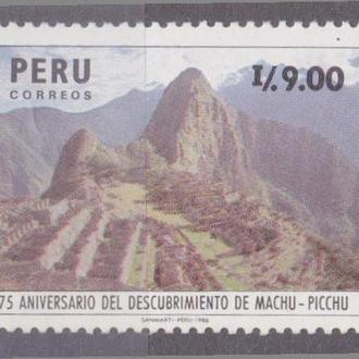 Перу 1987 МАЧУ-ПИКЧУ 75 ЛЕТ ТУРИЗМ ПАМЯТНИК ИНКИ ГОРЫ ДИКАЯ ПРИРОДА ЭКОСИСТЕМА Mi.1367**MNH EUR 3.20