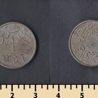 Саудовская Аравия 1/4 гирша 1937
