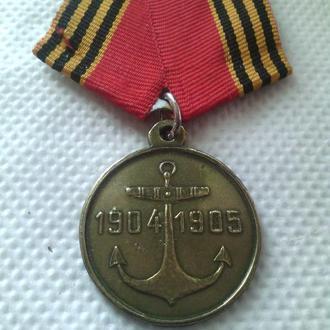 """Продам медаль """"За войну с Японией 1904-1905г."""""""