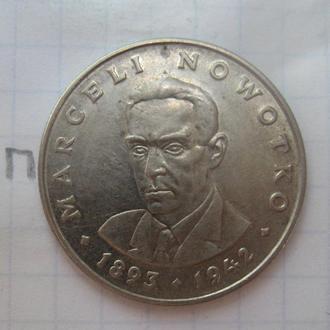 ПОЛЬША 20 злотых 1974 г. (НОВОТКО; состояние).