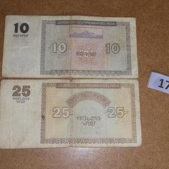 Армения (170)