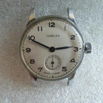 Часы Победа 1 МЧЗ им.Кирова 3-1955 г.в. СССР Рабочие