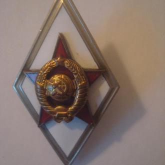 Ромб Военная академия