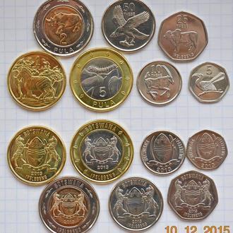 Ботсвана 2013 набор из 7 монет