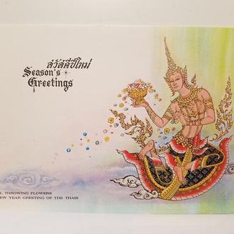 Старая иностранная разворотная открытка, США