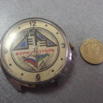 часы наручные циферблат механизм воркута уголь ракета №3