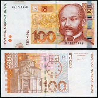 Croatia / Хорватия - 100 Kuna 2012 - UNC - Миралот