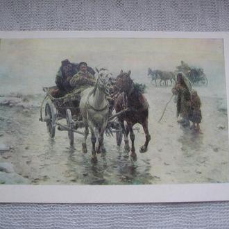 Открытка живопись Альфред  Веруш-Ковальский Гололедица 1978 г. СССР