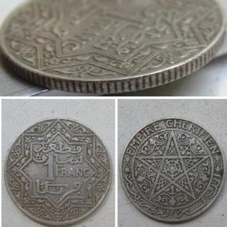 """Марокко 1 франк, 1921г.  Нет отметки """"молния"""" под 1"""