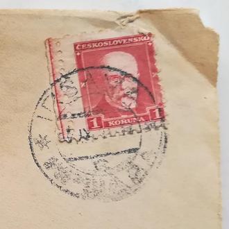 Двуязычное гашение IRSAVA - ИРШАВА 1934 г