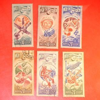 марки Космос СССР 1977 г