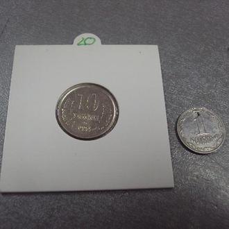 монета узбекистан 10 тийин 1994 №14256
