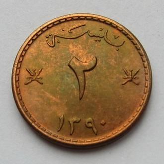 Маскат и Оман 2 байза 1970 (KM#36)