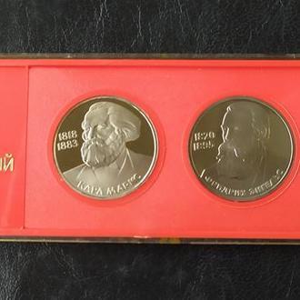 Набор в оригинальном футляре 1 рубль 1983-1985 год. К. Маркс, В. Ленин и Ф. Энгельс (стародел) Proof