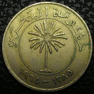 Бахрейн 100 филс 1965 год