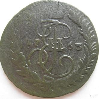 2 копейки 1763г.