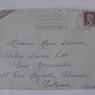 Конверт Франция 1963 год + марка